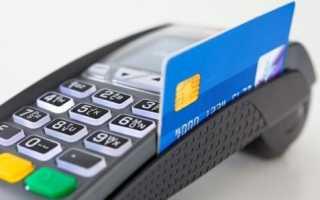 Оплата платежной картой проводки