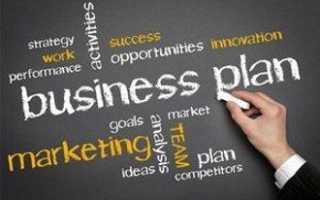 Инвестиционная деятельность предприятия и бизнес планирование