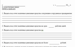 Сальдо по кредиту 71 счета закрыть