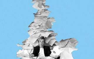 Документы необходимые для ведения бухгалтерского учета