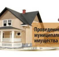 Передача в аренду муниципального движимого имущества