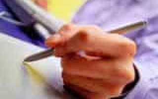 Как отразить госпошлину в бухгалтерском учете