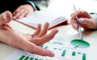 Планирование инвестиций на предприятии