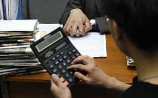 Инвентаризация расчетов с поставщиками и подрядчиками