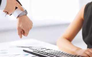 Восстановление кредиторской задолженности после списания