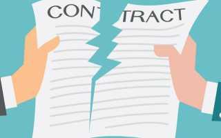 Расторжение договора лизинга в одностороннем порядке