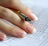 На каких счетах отражается кредиторская задолженность