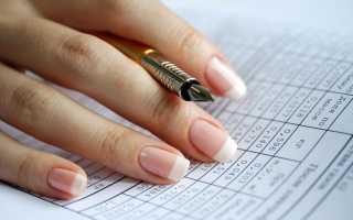 Кредиторская задолженность это какие счета