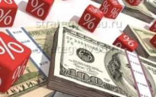 Деньги под ежемесячный процент