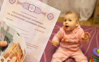 Продление выплаты материнского капитала