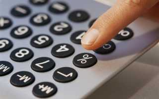 Учет товарных накладных и счетов фактур