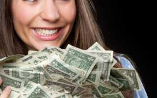 Что можно делать с деньгами