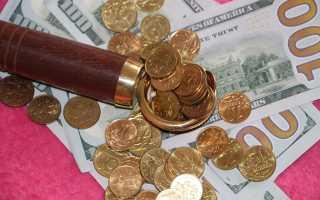 Как законно заработать деньги