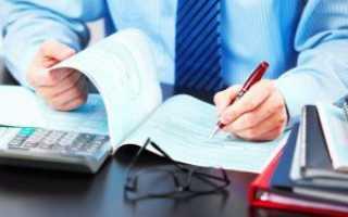 Форма 13001 увеличение уставного капитала