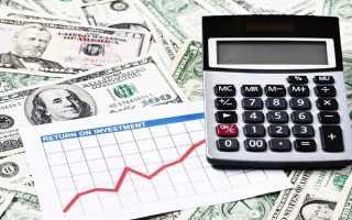 Как пользоваться валютным счетом