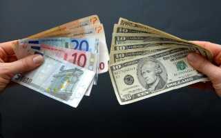 Новые валютные операции
