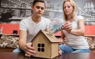 Недополученный доход по кредиту