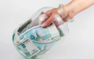 Как безвозмездно получить деньги