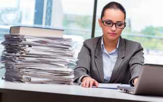 Бухгалтерский и налоговый учет нма