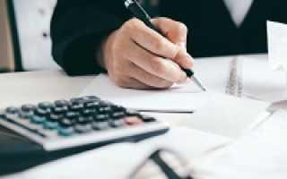 Расчет заработной платы в день увольнения