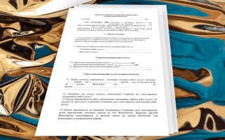 Гражданский правовой договор скачать