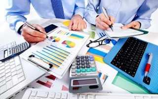 Модернизация в налоговом учете амортизация