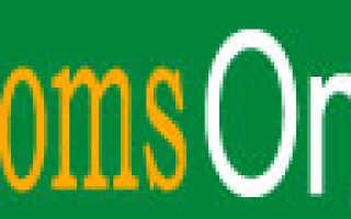 Главное управление организации таможенного контроля