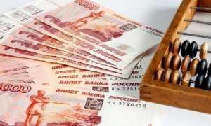 Списание кредиторской задолженности на забалансовый счет