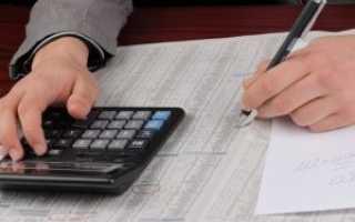 Амортизация нма в налоговом учете 2020