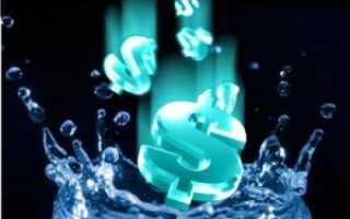 Водный налог формула расчета